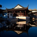 Tea house reflection